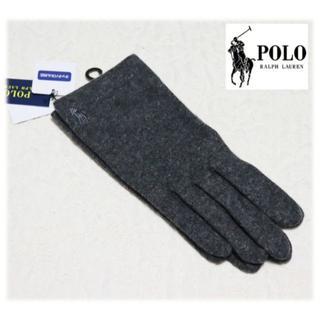 ポロラルフローレン(POLO RALPH LAUREN)の新品【ポロラルフローレン】刺繍 カシミヤ100% 手袋 グレー 3本指スマホ対応(手袋)