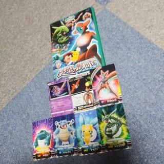 ポケモン(ポケモン)のデオキシスDVD+カード♪(アニメ)