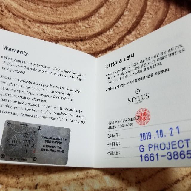 ⭕新品未使用 韓国ドラマ k14 トッケビ 14kピンクゴールドネックレス エンタメ/ホビーのDVD/ブルーレイ(TVドラマ)の商品写真