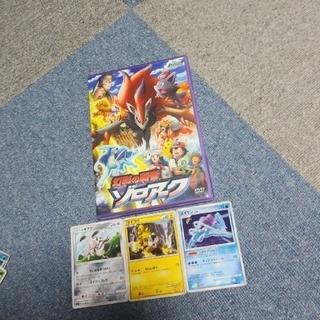 ポケモン(ポケモン)のゾロアークDVD+カード♪(アニメ)