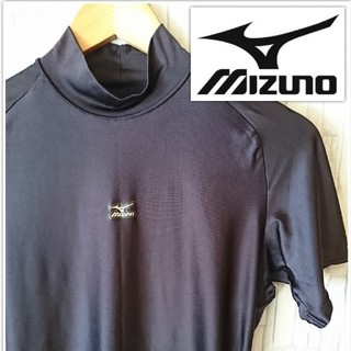 ミズノ(MIZUNO)の5669 T01 ミズノ トレーニングウェア メンズ(トレーニング用品)