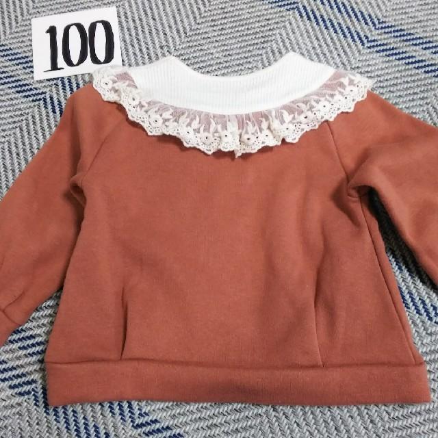 Biquette(ビケット)のBiquette 裏起毛トレーナー 100 ブラウン キッズ/ベビー/マタニティのキッズ服女の子用(90cm~)(Tシャツ/カットソー)の商品写真