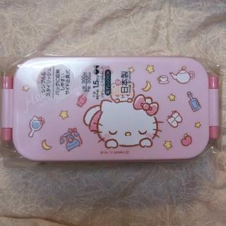 ハローキティ - 新品キティ♪2段ランチボックス600ml 箸付き 日本製