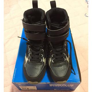 ミドリアンゼン(ミドリ安全)のクロネコヤマト 安全靴 23.5㎝(その他)