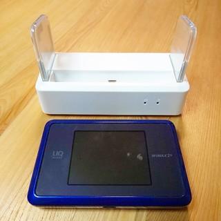 エヌイーシー(NEC)のUQ WiMAX Speed Wi-Fi NEXT WX03 クレードル付き(PC周辺機器)