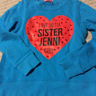 JENNI - Jenni130センチトレーナー