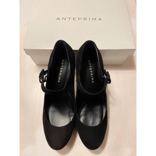 ANTEPRIMA - ✨美品✨アンテプリマ パンプス♡銀座かねまつ、ランバンがお好きな方にも♡