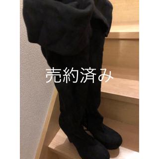 ESPERANZA - 【美品】ブラック ニーハイブーツ