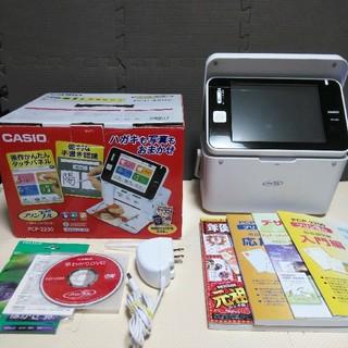 CASIO - CASIO カシオ プリン写ル PCP-2200