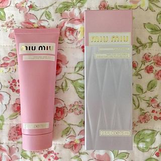miumiu - 限定レア♡miumiu ミュウミュウ フルールダルジャン ハンドクリーム 香水