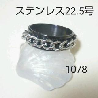 1878 ステンレス指輪(リング(指輪))