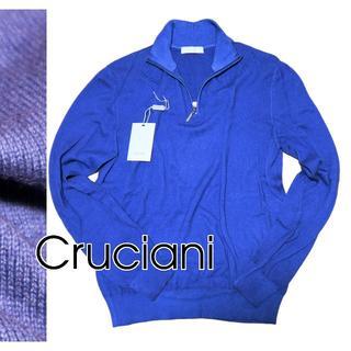 クルチアーニ(Cruciani)の定価14万!新品 Cruciani  一級カシミヤ ハーフジップ ニット 54(ニット/セーター)
