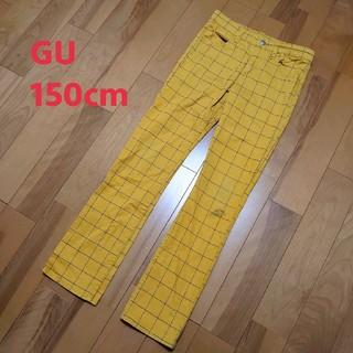 GU - GU キッズパンツ150cm