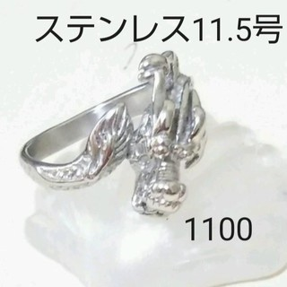 1100 ステンレス指輪 1100(リング(指輪))