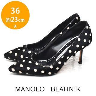 MANOLO BLAHNIK - 美品❤️マノロブラニク 定価12万 ドット 水玉 ハラコ パンプス 36(約23