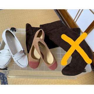 ロングブーツ☆パンプス☆ローファーセット★モデルサイズ☆25cm☆3L(ハイヒール/パンプス)