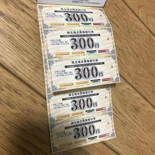イエローハット 株主優待2400円分 ネコポス送付(その他)