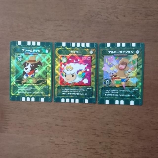 [sanyjoさま専用]ぐるり森 マザー牧場 カード エンタメ/ホビーのトレーディングカード(その他)の商品写真