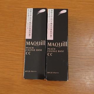 MAQuillAGE - マキアージュ ピーチチェンジベース  CC