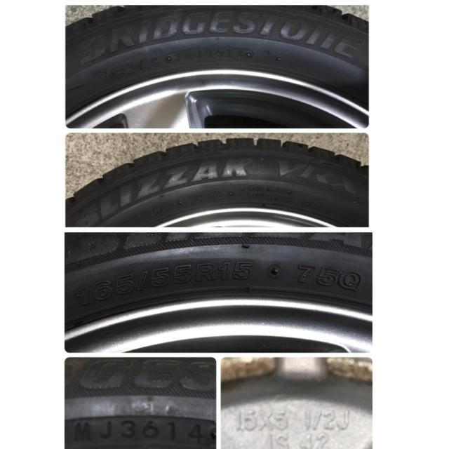BRIDGESTONE(ブリヂストン)の165/55R15 BRIDGESTONE BLIZZAK VRX 4本セット 自動車/バイクの自動車(タイヤ・ホイールセット)の商品写真