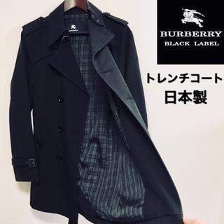 BURBERRY BLACK LABEL - BURBERRY BLACK LABEL☆トレンチコート☆日本製☆ブラック☆M☆