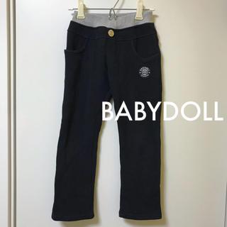 BABYDOLL - 売り切れです。