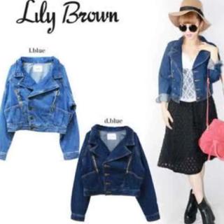 リリーブラウン(Lily Brown)のLiLy Brown リリーブラウン ダブルライダース デニムジャケット(Gジャン/デニムジャケット)