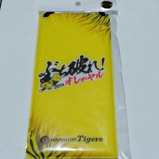 ハンシンタイガース(阪神タイガース)のチケットホルダー阪神タイガース(応援グッズ)