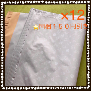 ‼️NEW‼️宅配ビニール メルカリデザイン 12枚セット