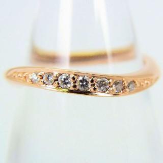 ヨンドシー(4℃)の4℃ K10PG ダイヤモンド リング 6号[g116-5](リング(指輪))