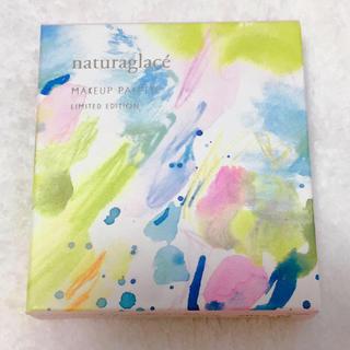 ナチュラグラッセ(naturaglace)のナチュラルグラッセ メイクアップパレット 01 ラズベリーピンク(限定品)(コフレ/メイクアップセット)