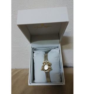franche lippee - フランシュリッペのうさぎの時計