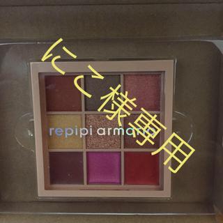 レピピアルマリオ(repipi armario)のレピピ アルマリオ アイシャドウ&リップパレット ニコラ2020年1月号付録(コフレ/メイクアップセット)