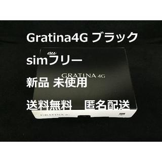 キョウセラ(京セラ)の新品 SIMフリー GRATINA 4G KYF31 グラティーナ4G 黒(携帯電話本体)