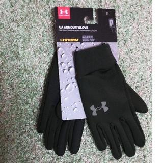 アンダーアーマー(UNDER ARMOUR)の新品 UNDER ARMOUR  手袋(手袋)