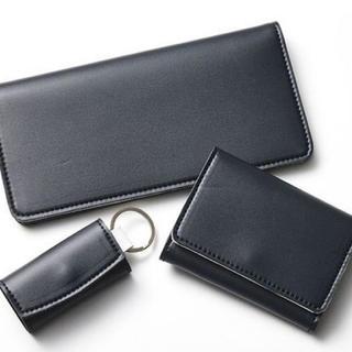 シップス(SHIPS)のSHIPS 長財布・カードケース・キーリング3点セット(長財布)