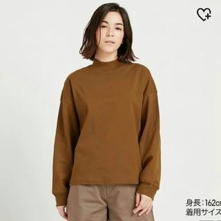 UNIQLO - Uniqlo U モックネックT Brown  新品タグ付き