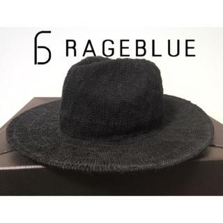 レイジブルー(RAGEBLUE)のレイジブルー つば広ハット(ハット)