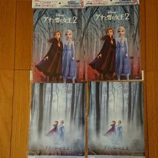 アナと雪の女王 - アナと雪の女王 クリアファイル4枚
