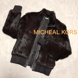 マイケルコース(Michael Kors)のMICHEAL KORS 毛皮 ブルゾン(毛皮/ファーコート)