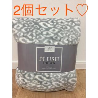 コストコ(コストコ)の新品未使用♡コストコ♡ブランケット♡毛布♡2個セット(毛布)