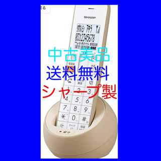 SHARP - SHARP デジタル コードレス 電話機