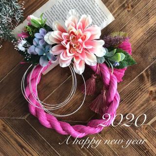 しめ縄 リース 洋風しめ縄 お正月飾り ピンク(リース)