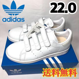 アディダス(adidas)の★新品★アディダス  スタンスミス  スニーカー ベルクロ ホワイト  22.0(スニーカー)