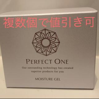 パーフェクトワン(PERFECT ONE)の新品未開封パーフェクトワン モイスチャージェル 75g(オールインワン化粧品)