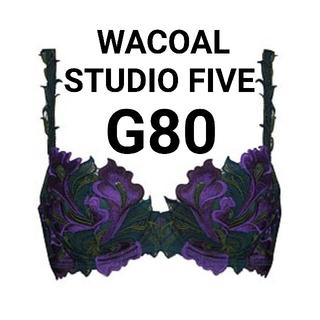 ワコール(Wacoal)の新品 スタディオファイブ G80(ブラ)