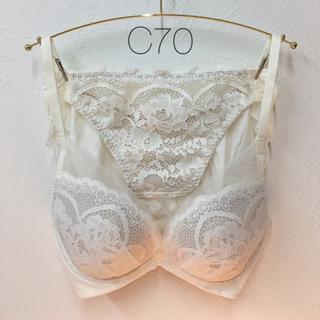 【新品】B70 C70 アモスタイル Dress ブラ&ショーツセット