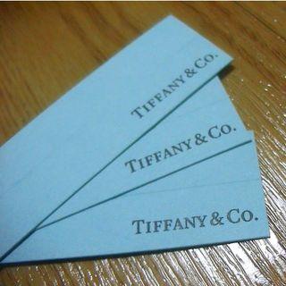 Tiffany & Co. - ティファニー TIFFANY ムエット 3枚セット