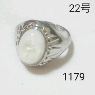 1179  男性指輪(リング(指輪))