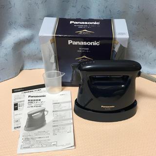 Panasonic - 衣類スチーマー パナソニック NI-FS540-DA ダークブルー